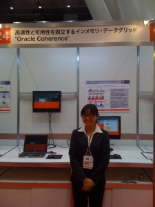 Oracle Coherence Demo Booth